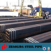 Mild ERW Carbon Square/ Rectangular Hollow Section Steel Pipe/Tube