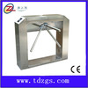 Security access control system/Electronic tripod turnstile