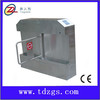 Automatic mechanism swing barrier gate for entrance access control turnstile