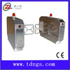 Automatic turnstile / swing barrier gate /full turnstiles gate barrier for access control