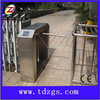 TCP/IP Two door RFID Card access control system access turnstile gate entry security systems with ticket managment