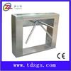 Automatic high quality turnstile tripod,automatic tripod turnstile mechanism