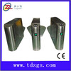 Smart arc double movement access control turnstile