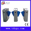 Automatic Flap barrier for access control