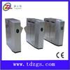 Access control flap turnstile gate,optical fingerprint turnstile with taiwan turnstile motor