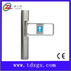 Automatic Swing Turnstile Gate,Electronic Swing Barriers and Turnstiles Gate