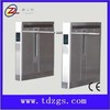 high quality automatic drop arm barrier gate security access control system