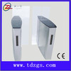 Rapid Sensitive Automatic Access Control Flap Barrier Gate for Security System
