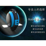 Self Balance Electric Unicycle/One Wheel Scooter with Pedals with Music