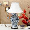 Blue white Porcelain Table Lamp
