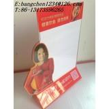 Transparent Plastic Acrylic Menu Holder