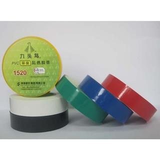 RoHS PVC Electrical Flame Retardant Tape