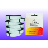 RoHS High Voltage Self-fusing Rubber Tape