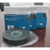 High Voltage Self-fusing Rubber Tape middle quality,competitive price