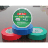RoSH PVC Electrical Flame Retardant Tape good for Europe and USA market