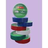 RoHS PVC Electrical Tape