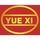 Yuexi Bus