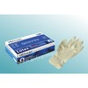 Medical Rubber Gloves For Different Devices ,Latex Examination Gloves Smooth