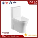 siphonic s-trap 300/400mm ceramic one piece toilet
