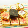 chinese tea puer from Menghai