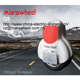 Marswheel Q8 White 170wh double wheel electric scooter