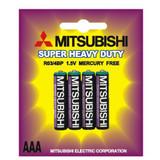 Mitsubhishi Manganese Battery R03PU