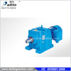 CR Series Helical Gear reducer