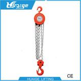 16t SK Construction Building Chain Hoist