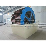 XSD sand washing machine (double bucket)