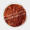 armillaria mellea powder CAS 53696-74-5