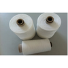 Polyester yarn, sewing thread, T18S / 2 and a half light