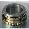 ZWZ 7308ACM Angular Contact Ball Bearing