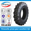 Agriculture Tyre 9.5-24