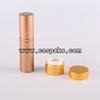 Aluminum Cosmetic Containers, Aluminum Bottle