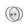 Carbon 27.5er MTB wheelset 27mm Width 23mm Depth tubular for Cross Country