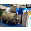 PVC Heating & Cooling mixer