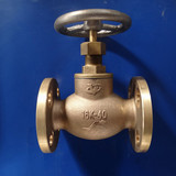 JIS 16K Marine Bronze Globe Valve