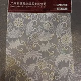 Chiffon Chemical Lace Fabric with gold sequins