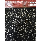 Best Selling Products Cord Lace Fabric/Guipure Lace Fabric