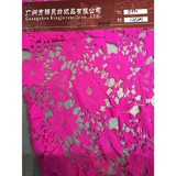 New design guangzhou african lace embroidery fabric & french swiss lace fabric