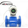 Customizable high-precision electromagnetic flow meter