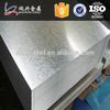 SGCC High Strength Galvanized Sheet Metal Flat Sheet