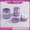 15ml 30ml 50ml empty airless pump jar for snail cream