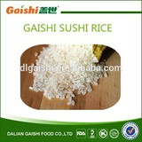 china rice exporters bulk kosher sushi rice calrose rice