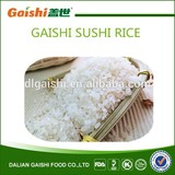 China high quality short grain organic sushi rice 50kg for sale in London