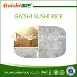 china wholsale price organic food short grain sushi rice for rice suppliers in dubai