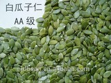 2014 new crop shine skin pumpin seeds kernels A/AA