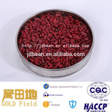 Dark Red Kidney bean,2014 crop,HPS,size:200-220pcs/100g