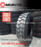 900R20 900-20 900/20 900*20 radial truck tire Japan technology Competitive Price