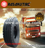 12R22.5 tubeless tire